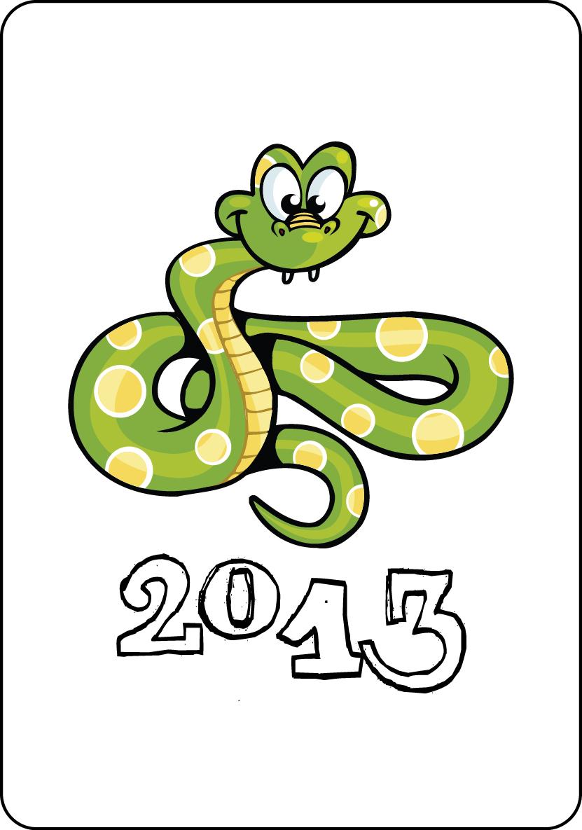 Карманный календарик год змеи