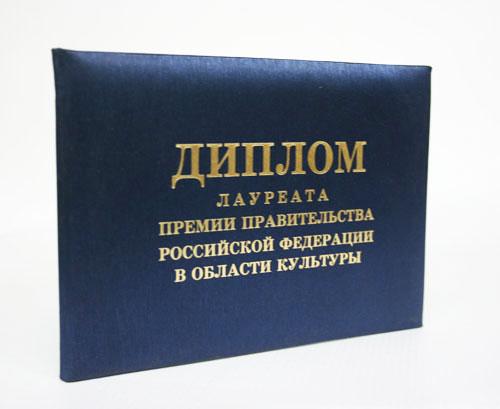диплом, корочка для диплома, танго, двойной картон, тиснение золотом
