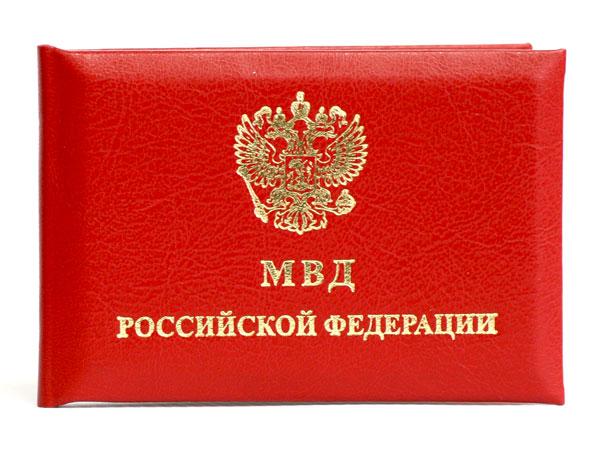 удостоверение, баладек, двойной картон, тиснение золотом, корочка