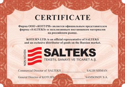 сертификат, дизайн, пре-пресс