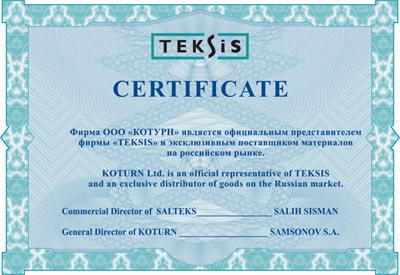 Сертификаты. дизайн, пре-пресс