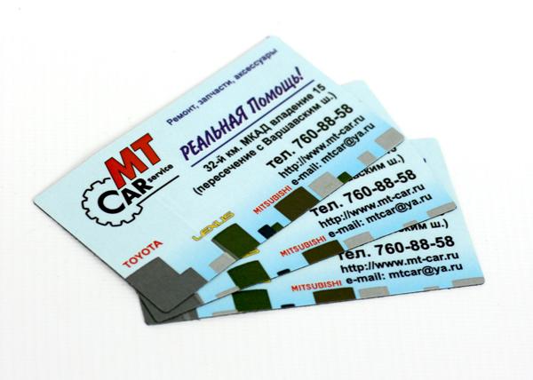 визитки, визитные карточки, магнитные визитки, магнитный винил, кругление углов, цифровая печать