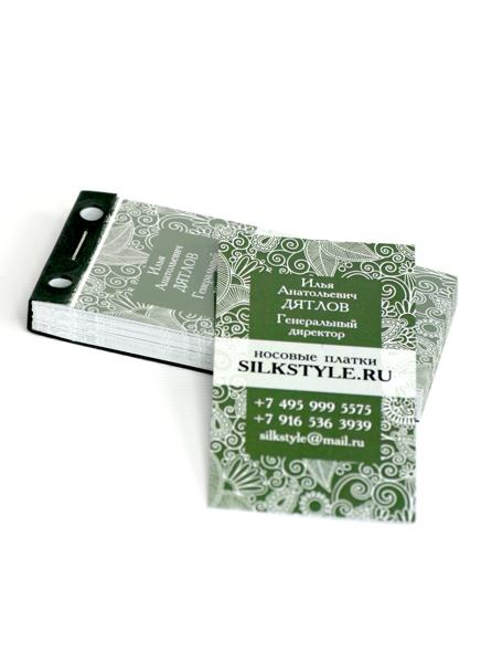 визитки, визитные карточки, отрывные визитки, дизайн, пре-пресс, цифровая печать
